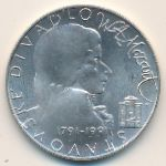 ЧСФР, 100 крон (1991 г.)