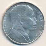 Чехословакия, 100 крон (1976 г.)