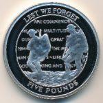 Гибралтар, 5 фунтов (2008 г.)