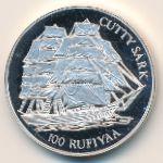 Мальдивы, 100 руфий (1993 г.)