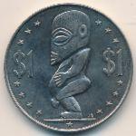 Острова Кука, 1 доллар (1983 г.)