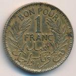 Тунис, 1 франк (1945 г.)