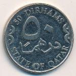Катар, 50 дирхамов (2008 г.)