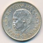 Ботсвана, 50 центов (1966 г.)