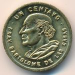 Гватемала, 1 сентаво (1986–1992 г.)
