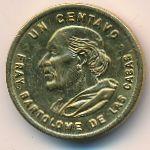 Гватемала, 1 сентаво (1990–1992 г.)