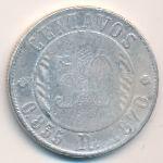 Гватемала, 50 сентаво (1870 г.)