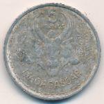 Мадагаскар, 5 франков (1953 г.)