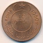 Сомали, 10 чентезимо (1950 г.)