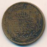 Афганистан, 20 пайс (1928 г.)