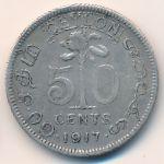 Цейлон, 50 центов (1917 г.)