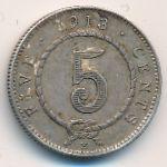 Саравак, 5 центов (1913 г.)