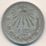 Мексика, 1 песо (1924 г.)