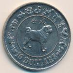 Сингапур, 10 долларов (1982 г.)