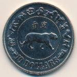 Сингапур, 10 долларов (1986 г.)