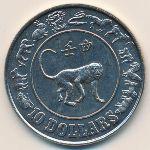 Сингапур, 10 долларов (1992 г.)