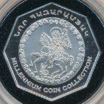 Армения, 2000 драмов (2000 г.)