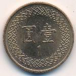 Тайвань, 1 юань (1997 г.)