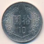 Тайвань, 10 юаней (1995 г.)