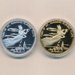 Северная Корея, Набор монет (2007 г.)