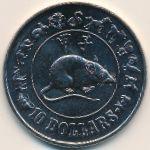Сингапур, 10 долларов (1984 г.)