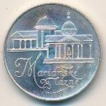 ЧСФР, 50 крон (1991 г.)