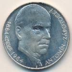 Чехословакия, 100 крон (1984 г.)
