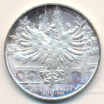 Чехословакия, 100 крон (1992 г.)