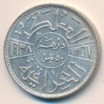 Ирак, 50 филсов (1938 г.)