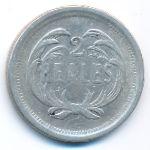 Гватемала, 2 реала (1873 г.)