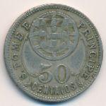 Сан-Томе и Принсипи, 50 сентаво (1929 г.)