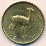 Перу, 1 соль (1967–1968 г.)