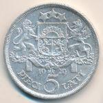 Латвия, 5 лат (1929 г.)