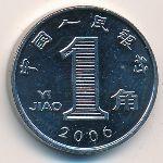 Китай, 1 цзяо (2006 г.)