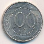 Италия, 100 лир (1998 г.)