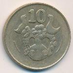Кипр, 10 центов (1994–2002 г.)