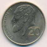 Кипр, 20 центов (1998 г.)