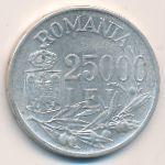 Румыния, 25000 леев (1946 г.)