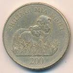 Танзания, 200 шиллингов (1998–2014 г.)