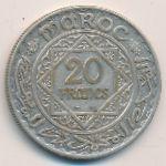 Марокко, 20 франков (1933 г.)