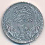 Египет, 20 пиастров (1956 г.)