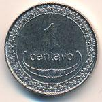Восточный Тимор, 1 сентаво (2003 г.)