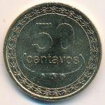 Восточный Тимор, 50 сентаво (2013 г.)