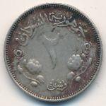 Судан, 2 гирша (1962 г.)