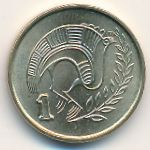 Кипр, 1 цент (1998 г.)