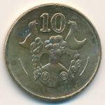 Кипр, 10 центов (2002 г.)