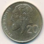 Кипр, 20 центов (2001 г.)