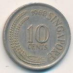 Сингапур, 10 центов (1968 г.)