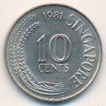 Сингапур, 10 центов (1981 г.)