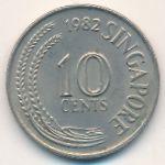 Сингапур, 10 центов (1982 г.)